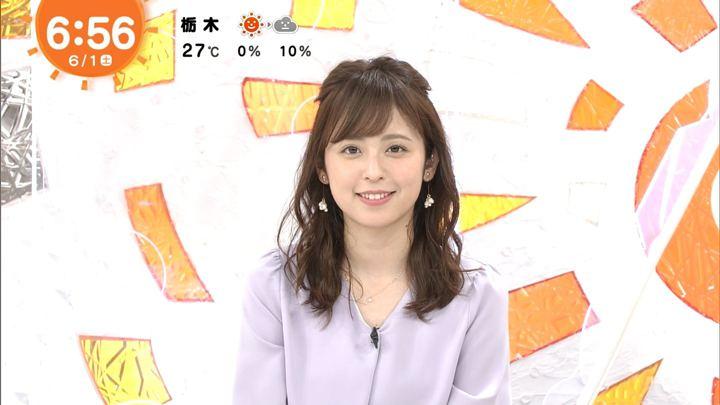 2019年06月01日久慈暁子の画像04枚目