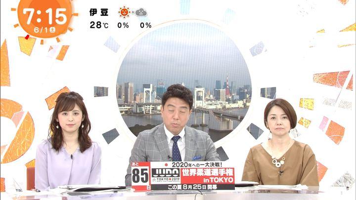 2019年06月01日久慈暁子の画像05枚目