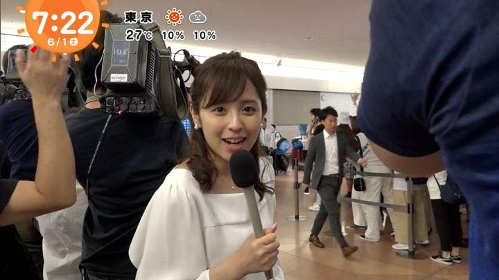 2019年06月01日久慈暁子の画像06枚目