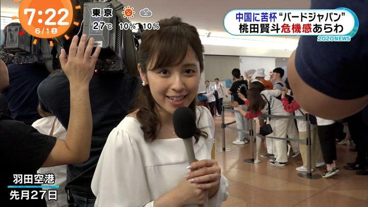 2019年06月01日久慈暁子の画像07枚目