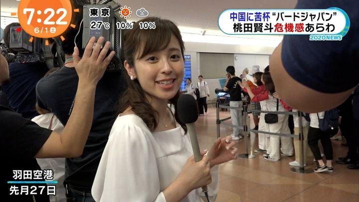 2019年06月01日久慈暁子の画像08枚目