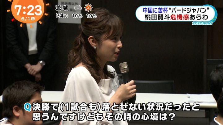 2019年06月01日久慈暁子の画像09枚目
