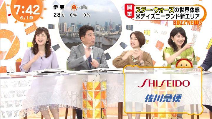 2019年06月01日久慈暁子の画像10枚目