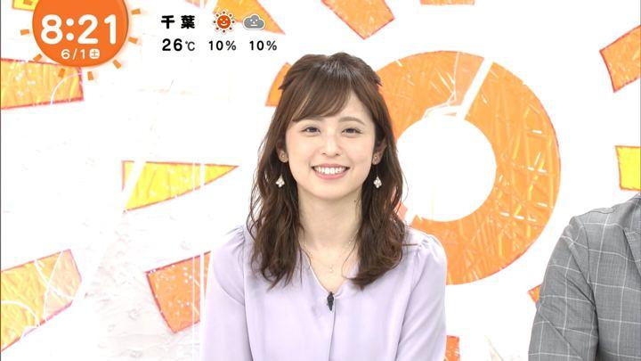 2019年06月01日久慈暁子の画像11枚目