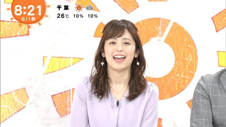 2019年06月01日久慈暁子の画像12枚目
