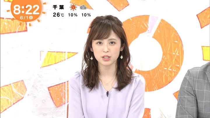2019年06月01日久慈暁子の画像13枚目