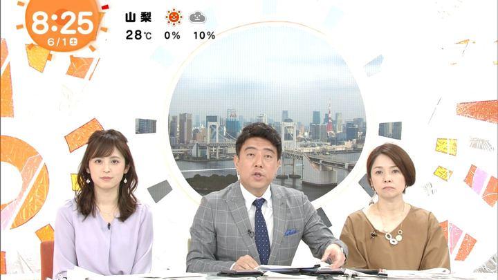 2019年06月01日久慈暁子の画像14枚目