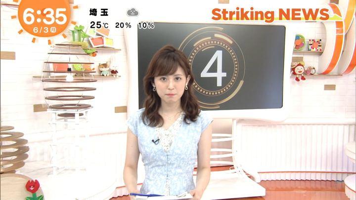 2019年06月03日久慈暁子の画像08枚目
