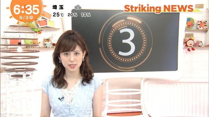 2019年06月03日久慈暁子の画像09枚目