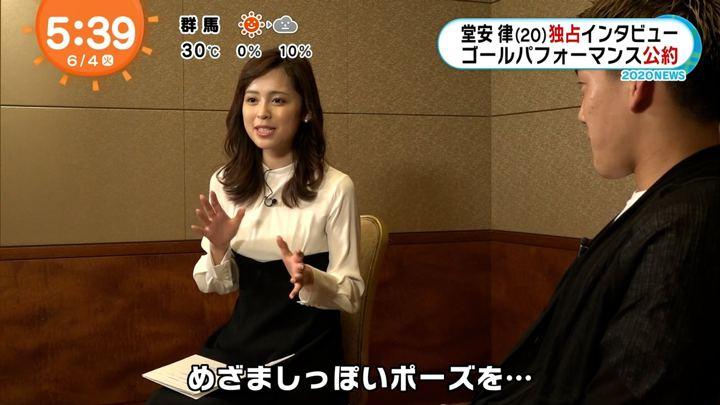 2019年06月04日久慈暁子の画像05枚目