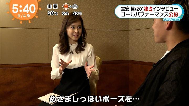 2019年06月04日久慈暁子の画像06枚目