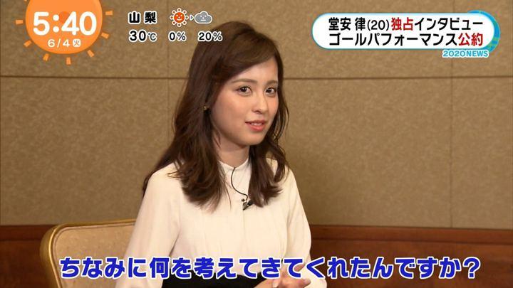 2019年06月04日久慈暁子の画像07枚目