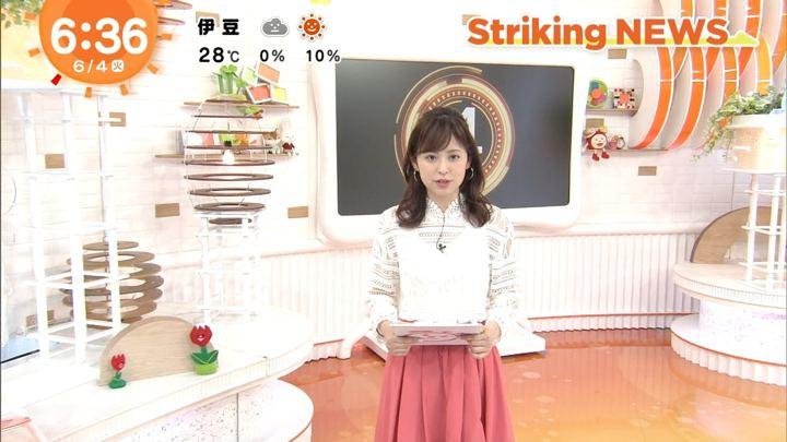 2019年06月04日久慈暁子の画像17枚目