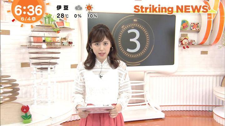 2019年06月04日久慈暁子の画像18枚目
