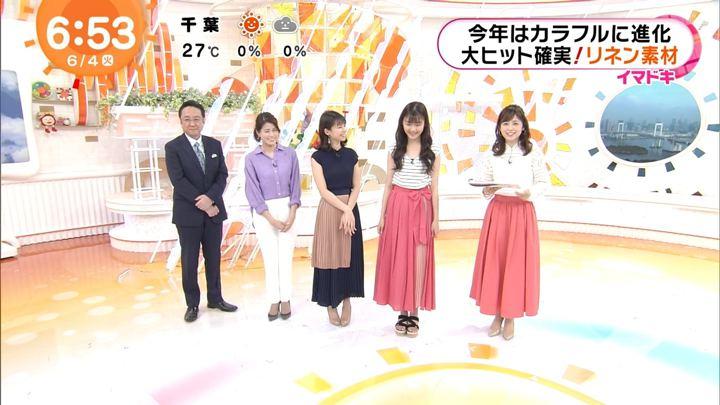 2019年06月04日久慈暁子の画像20枚目