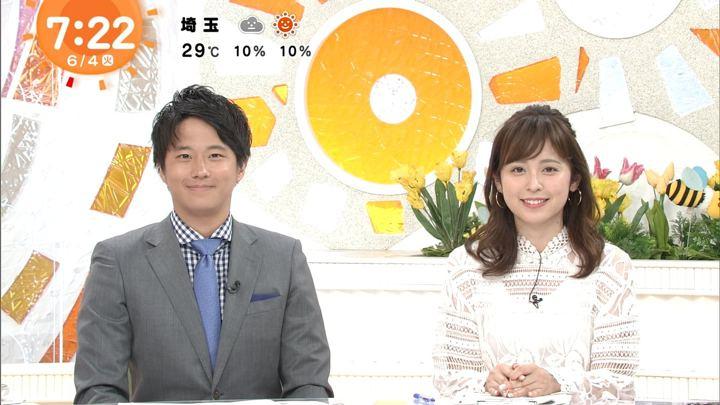 2019年06月04日久慈暁子の画像23枚目