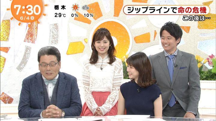 2019年06月04日久慈暁子の画像24枚目