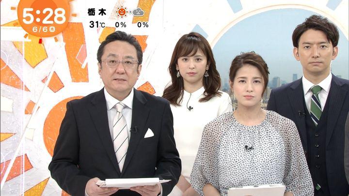 2019年06月06日久慈暁子の画像01枚目