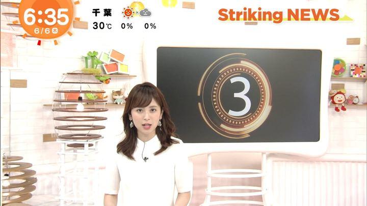 2019年06月06日久慈暁子の画像07枚目