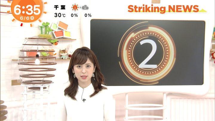 2019年06月06日久慈暁子の画像08枚目