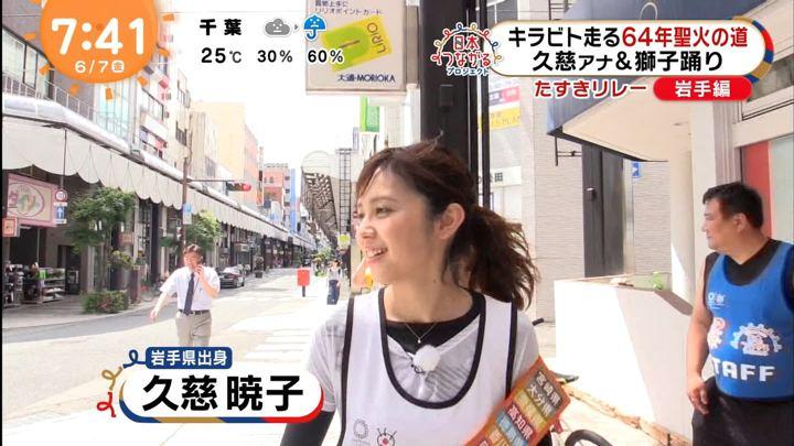 2019年06月07日久慈暁子の画像05枚目