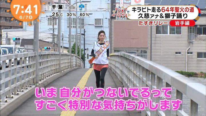 2019年06月07日久慈暁子の画像07枚目