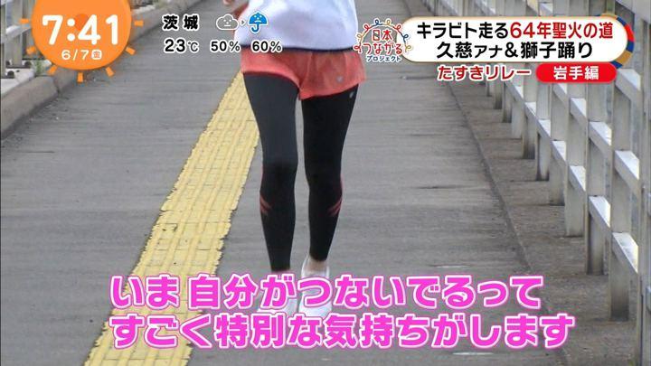 2019年06月07日久慈暁子の画像08枚目