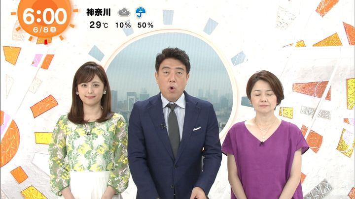 2019年06月08日久慈暁子の画像01枚目