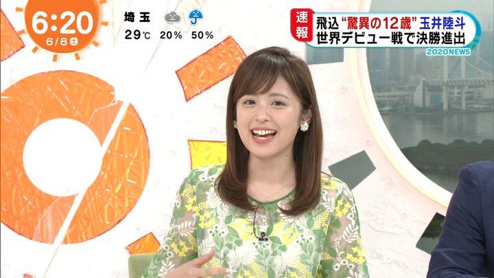 2019年06月08日久慈暁子の画像04枚目