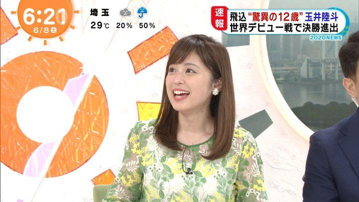 2019年06月08日久慈暁子の画像05枚目