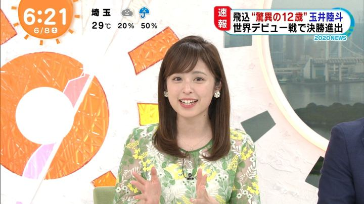 2019年06月08日久慈暁子の画像06枚目