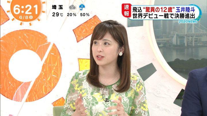 2019年06月08日久慈暁子の画像07枚目