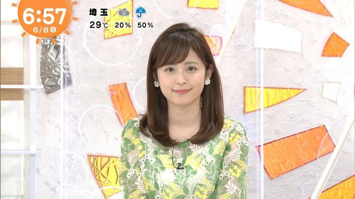 2019年06月08日久慈暁子の画像09枚目