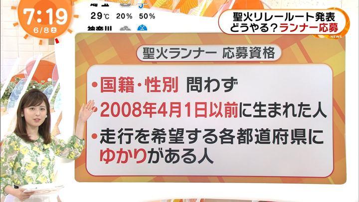 2019年06月08日久慈暁子の画像11枚目