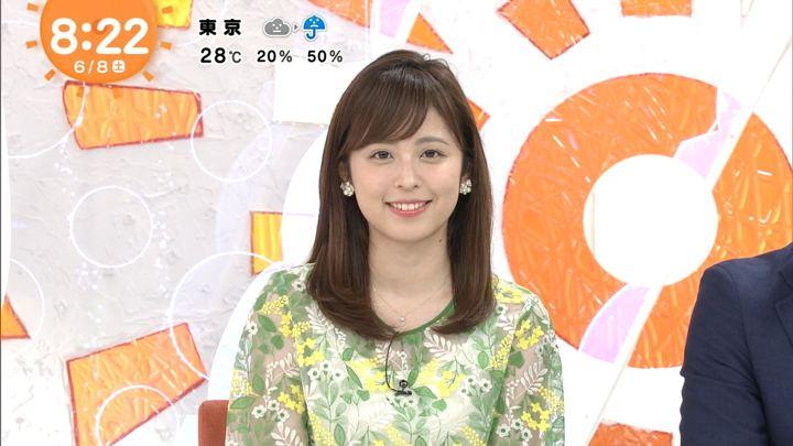 2019年06月08日久慈暁子の画像16枚目