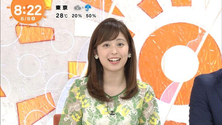 2019年06月08日久慈暁子の画像17枚目