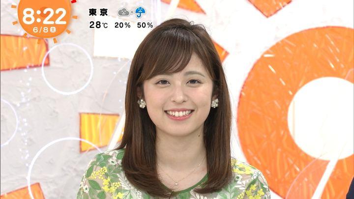 2019年06月08日久慈暁子の画像18枚目