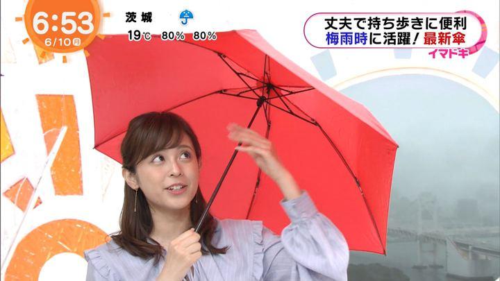 2019年06月10日久慈暁子の画像11枚目