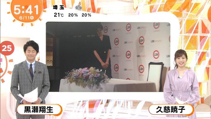 2019年06月11日久慈暁子の画像02枚目