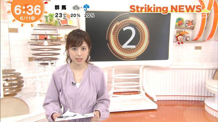 2019年06月11日久慈暁子の画像09枚目