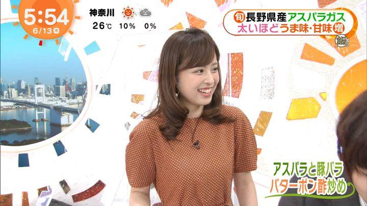 2019年06月13日久慈暁子の画像04枚目
