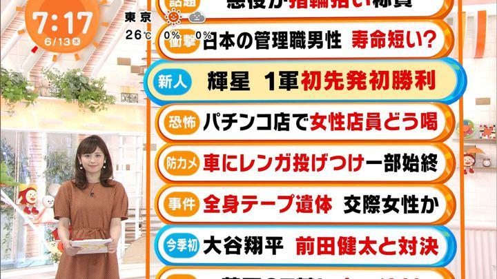 2019年06月13日久慈暁子の画像10枚目