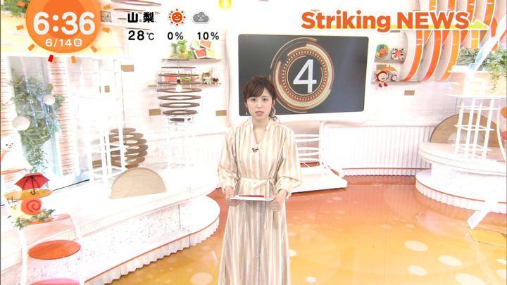 2019年06月14日久慈暁子の画像07枚目