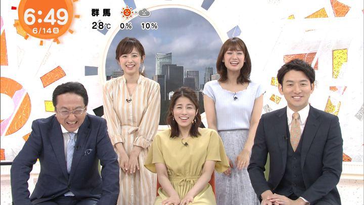 2019年06月14日久慈暁子の画像08枚目
