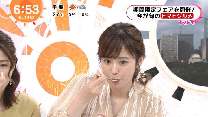 2019年06月14日久慈暁子の画像09枚目