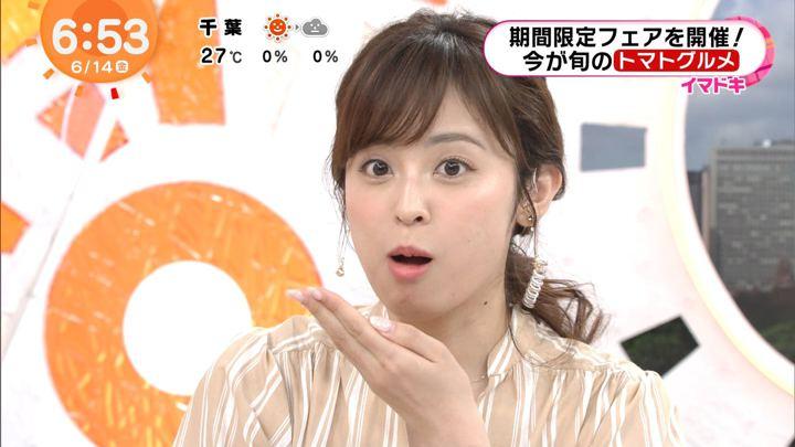 2019年06月14日久慈暁子の画像12枚目
