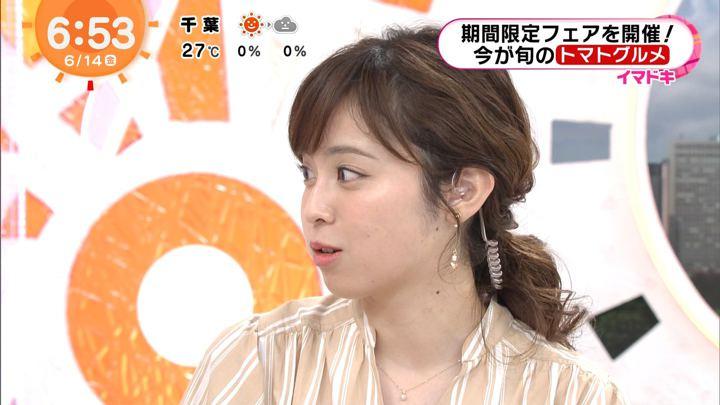 2019年06月14日久慈暁子の画像13枚目