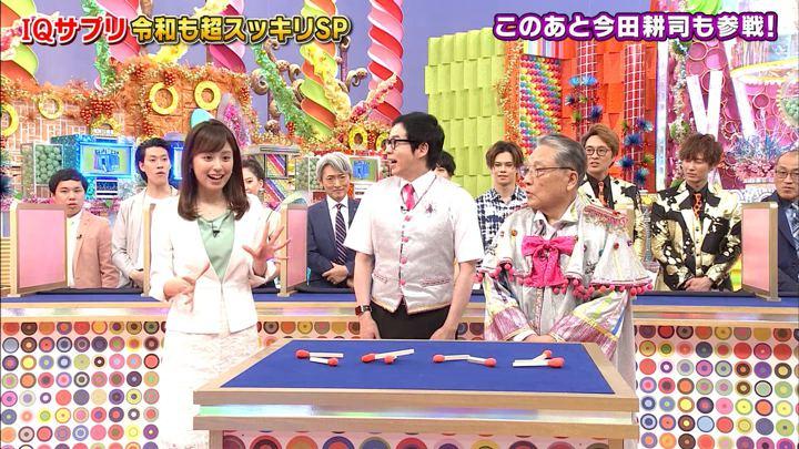 2019年06月14日久慈暁子の画像19枚目
