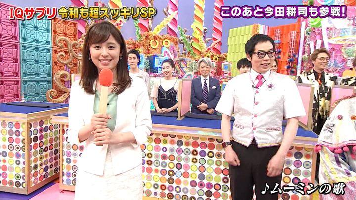 2019年06月14日久慈暁子の画像20枚目