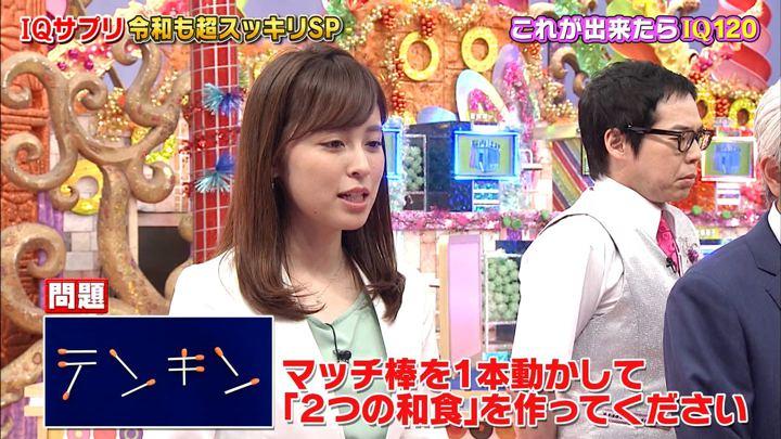2019年06月14日久慈暁子の画像23枚目